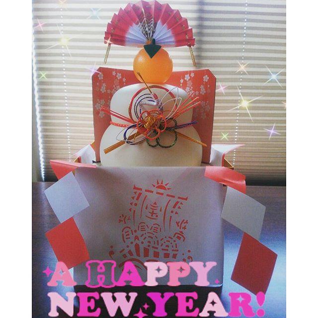 明けましておめでとうございます。今年もビンゴショップをよろしくお願い致します(^o^)v  #新年 #ビンゴショップ #福山市 #神辺