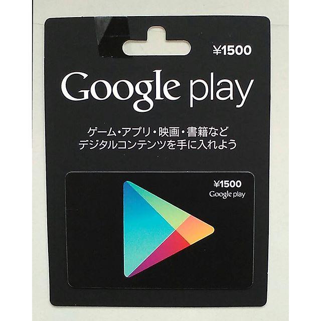 無料スマホ教室 5/9(月)10:30~ 今回は「Google playカードの使い方」を勉強します(^O^) 大変人気なので予約をお願いします! #福山市 #神辺町 #スマホ教室